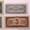 Продаётся подборка купюр - Червонцы с изображением В.И.Ленина #9585