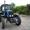 узкие диские и шины к тракторам мтз #782918