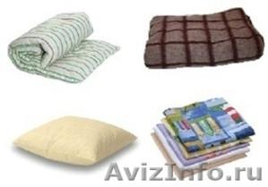 Кровати металлические для лагеря, кровати для гостиницы, кровати оптом. - Изображение #3, Объявление #1480282