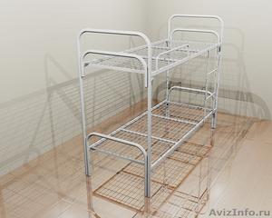 Кровати металлические двухъярусные для казарм, кровати для больниц. опт. - Изображение #1, Объявление #1479828