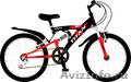 велосипеды оптом игрушки товары для активного отдыха