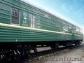 Железнодорожные перевозки из СПб в Владивосток. ООО