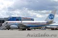 Авиаперевозки грузов во Владивосток из Москвы за 2-3 дня от 1 коробки