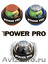 PowerBall - Кистевой Тренажер