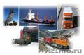 жд(ж/д)перевозка домашних вещей:перевозки грузовой и пассажирской скоростью