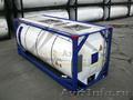 Танк – контейнер для перевозки ДТ дизельного топлива и бензина