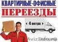 Грузчики и специализированный автотранспорт для перевозок.