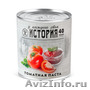 Торгово-производственная дистрибьюторская компания «ТРИСТАН»