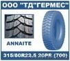 Annaite 315/80R22.5 20PR (700) Строительный рисунок стройка