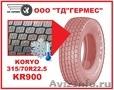Koryo 315/70R22.5 18PR KR900 зима липучка