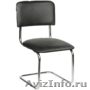 стулья на металлокаркасе,   Стулья стандарт,   стулья ИЗО,   Офисные стулья ИЗО